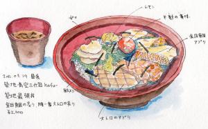 築地の海鮮丼
