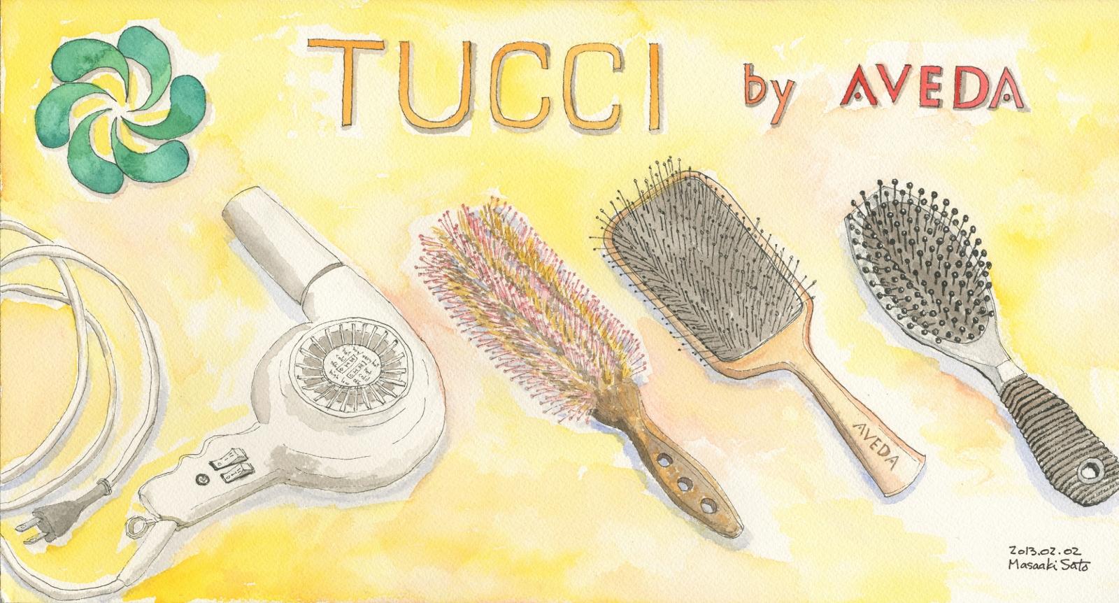 Hair Salon TUCCI Part2