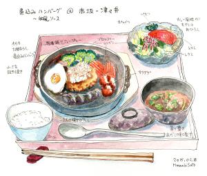 日本の洋食 津々井