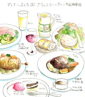気軽なディナー@牛込・神楽坂 ブラッスリー・グー
