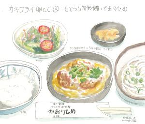 カキフライ卵とじ@かおりひめ・瀬戸内旬彩館