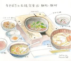 牛そぼろ石焼定食@麹村・麹町
