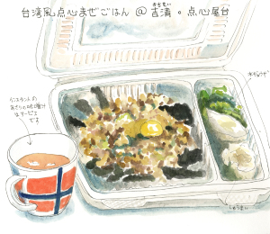 【キッチンカー】横浜点心屋台 吉清