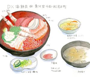 DX海鮮丼@魚河岸千両・紀尾井町