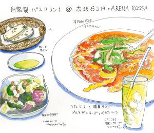 赤坂ランチシリーズ・・・アレーナ・ロッサ