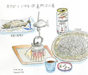 岩魚の塩焼きとお蕎麦@嘉門次小屋