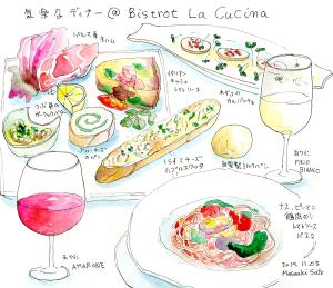 気楽なイタリアン@Bistrot La Cucina