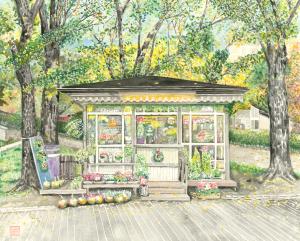 公園にある花屋さん