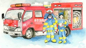 働く車・・・・消防車